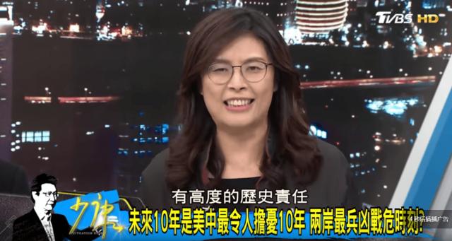 武统注定失败?这个台湾女名嘴被日本人打脸了