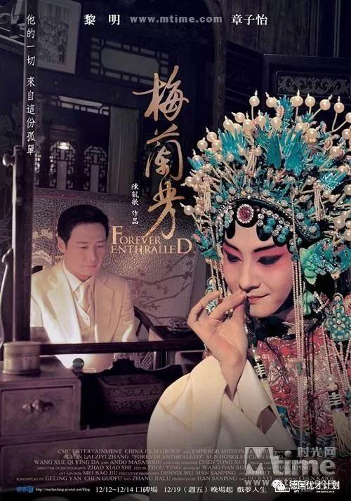 远嫁美国收获幸福,她是中国最风骚女作家,《芳华》背后的大功臣