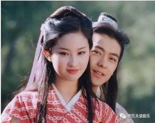 刘亦菲承认:如果当年我公开 现在就是林太太了