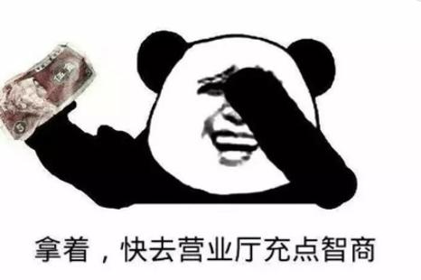 WeChat Screenshot_20191217160654.png