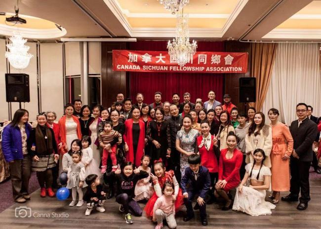 """2020加拿大四川同乡联合总会""""春节晚会""""报名中"""