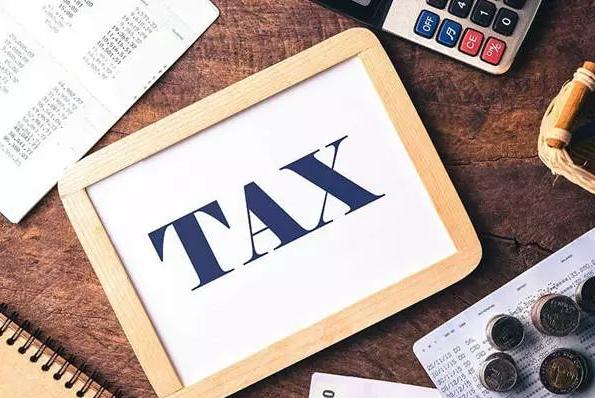 中侨本拿比免费讲座:个人报税及海外资产须知