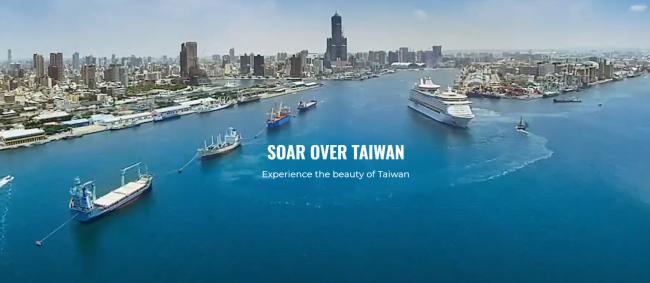 1月18-24 在温哥华8分钟翱翔台湾 饱览宝岛美景