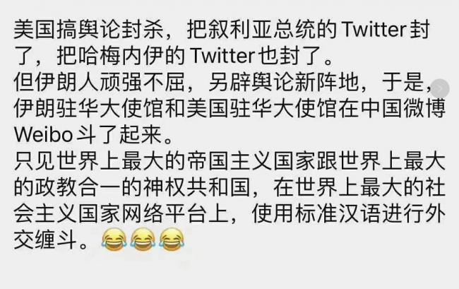 WeChat Screenshot_20200110135036.png