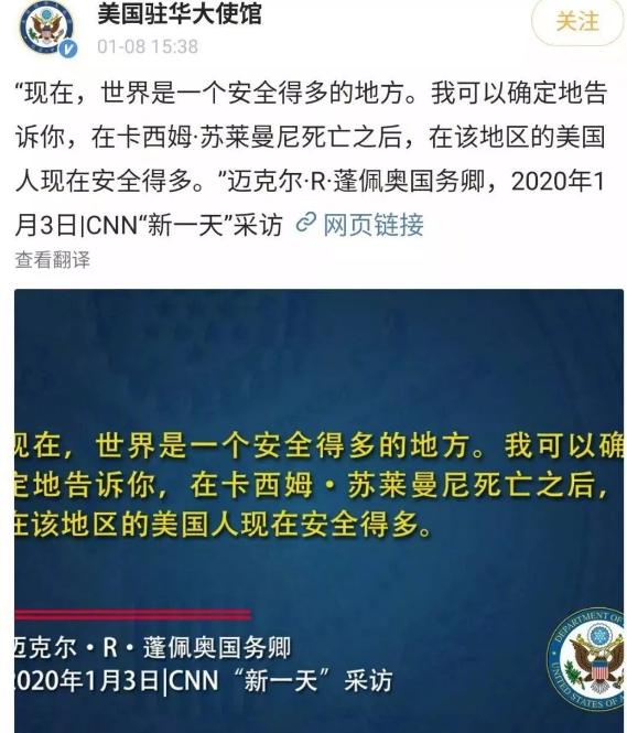 WeChat Screenshot_20200110142830.png