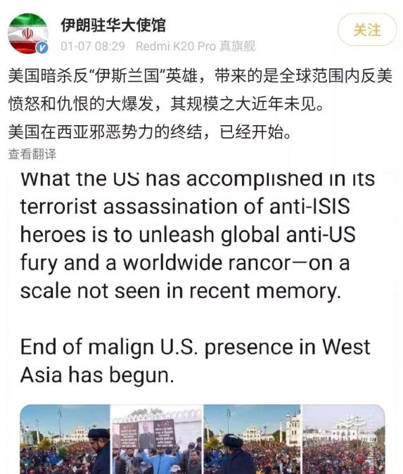 WeChat Screenshot_20200110143104.png
