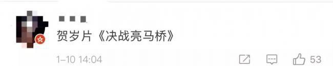 WeChat Image_20200110143340.jpg