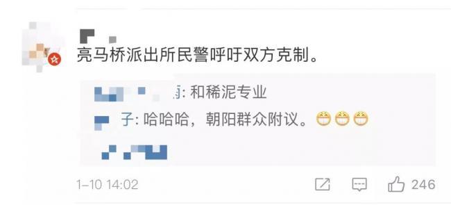 WeChat Image_20200110143334.jpg