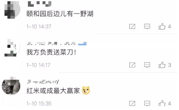 WeChat Screenshot_20200110143529.png