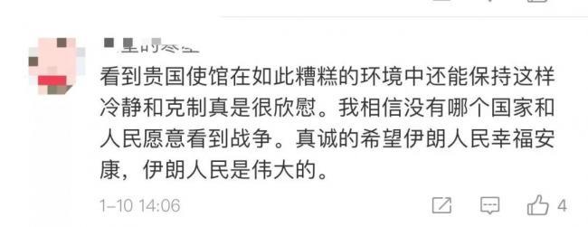 WeChat Image_20200110143709.jpg