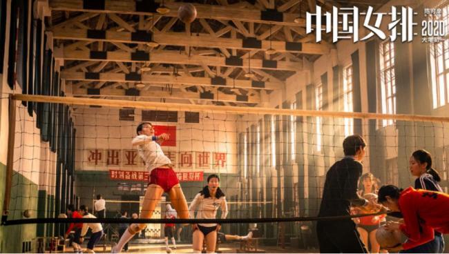 电影《中国女排》引争议 前主教练要求删镜头