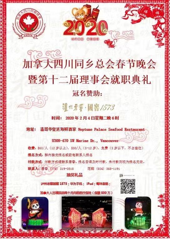 WeChat Image_20200110151437.jpg
