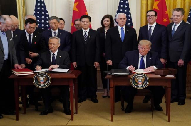 美国公布96页中美协议文本 白宫划重点