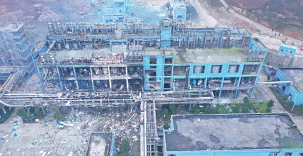 贵州工厂燃爆系发生化学燃烧,造成1人下落不明