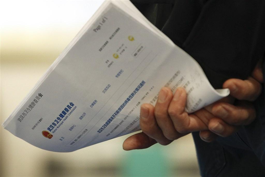中國武漢市衛生健康委員會20日凌晨通報,當地在18、19日共新增136個新型肺炎病例,新增死亡1例。(檔案照片/美聯社)
