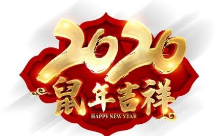 1-2001011AG1.jpg