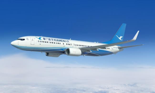 �B�T航空加拿大2020新春限�r��惠