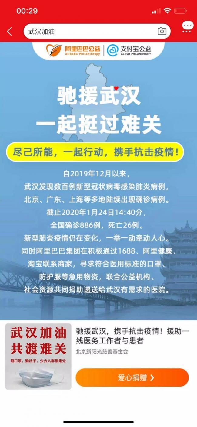 WeChat Image_20200124151323.jpg