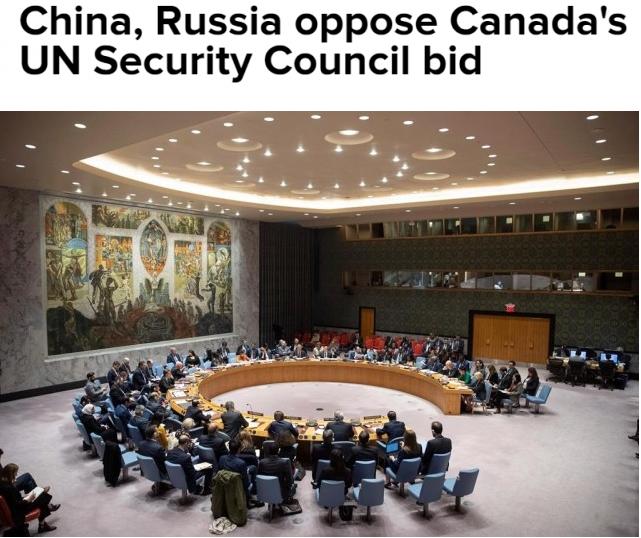 抓孟晚舟得罪中国 杜鲁多重回联合国之梦难圆
