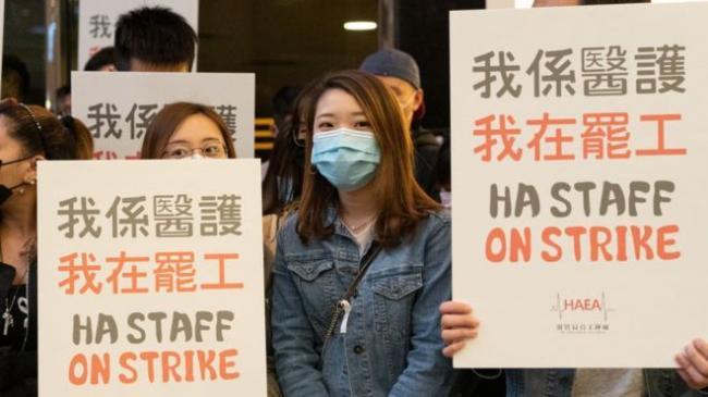香港医护罢工.jpg
