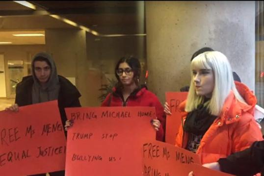加国两华裔女付钱雇西人抗议孟晚舟引渡案