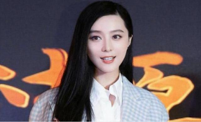 """范冰冰为""""武汉疫情""""捐款,她的捐款金额,引起了网友关注"""