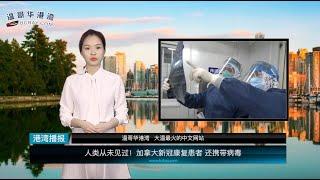 新冠病毒恐惧蔓延纽约,的士优步明言不载华人