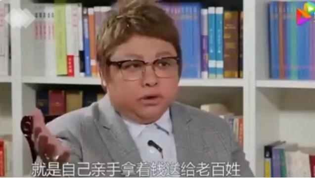 歌手韩红募捐被举报 调查结果出,网友炸锅