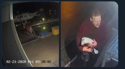温市警公布偷水上飞机疑犯照片 请求协助指认