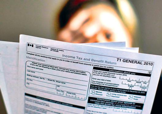 点入税局官网退款栏 网民喜获发还1.2万元