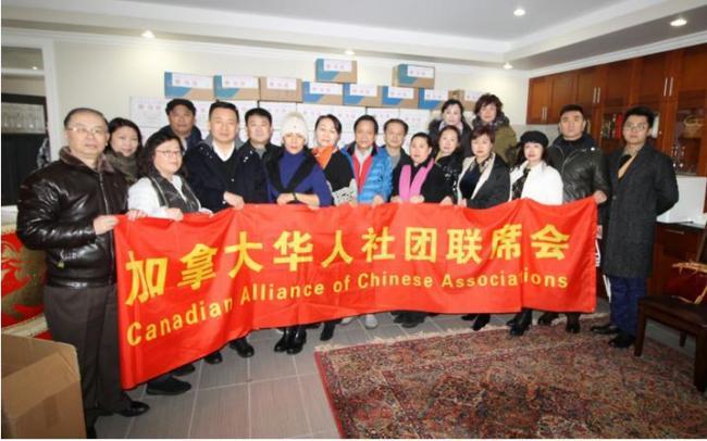 加拿大华人社团联席会抗击疫情活动纪实—大爱献华夏