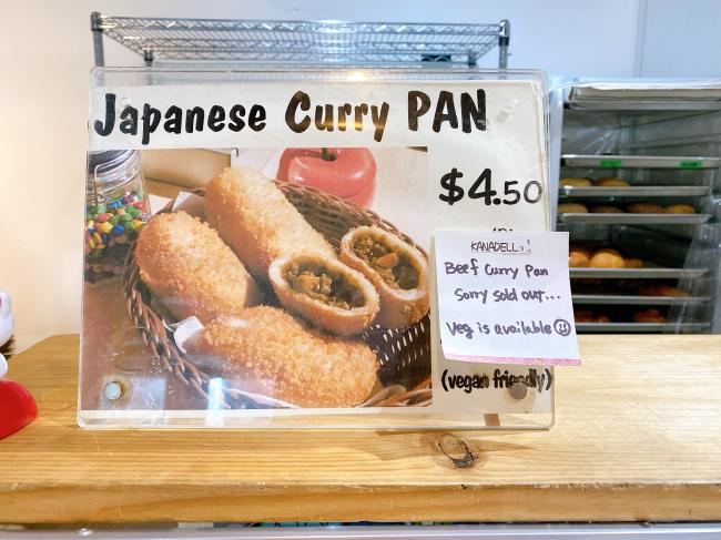 japanese curry pan.JPG