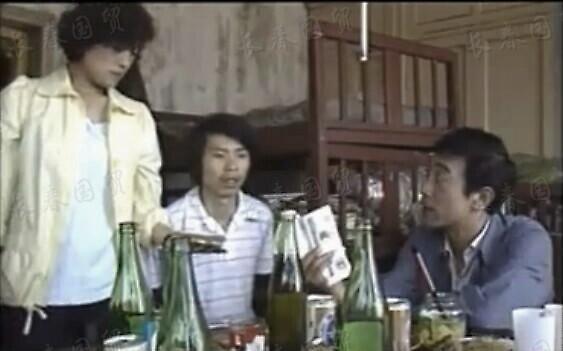 冯小刚30岁时期旧照曝光 面容清瘦痞气十足