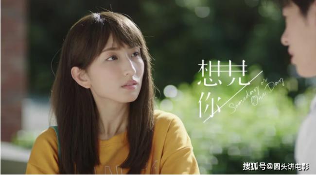 2019年五部高分良心剧:《庆余年》无缘榜单