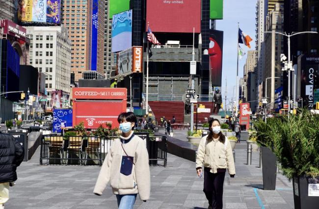 快讯!纽约市宣布向全体市民发放免费三餐