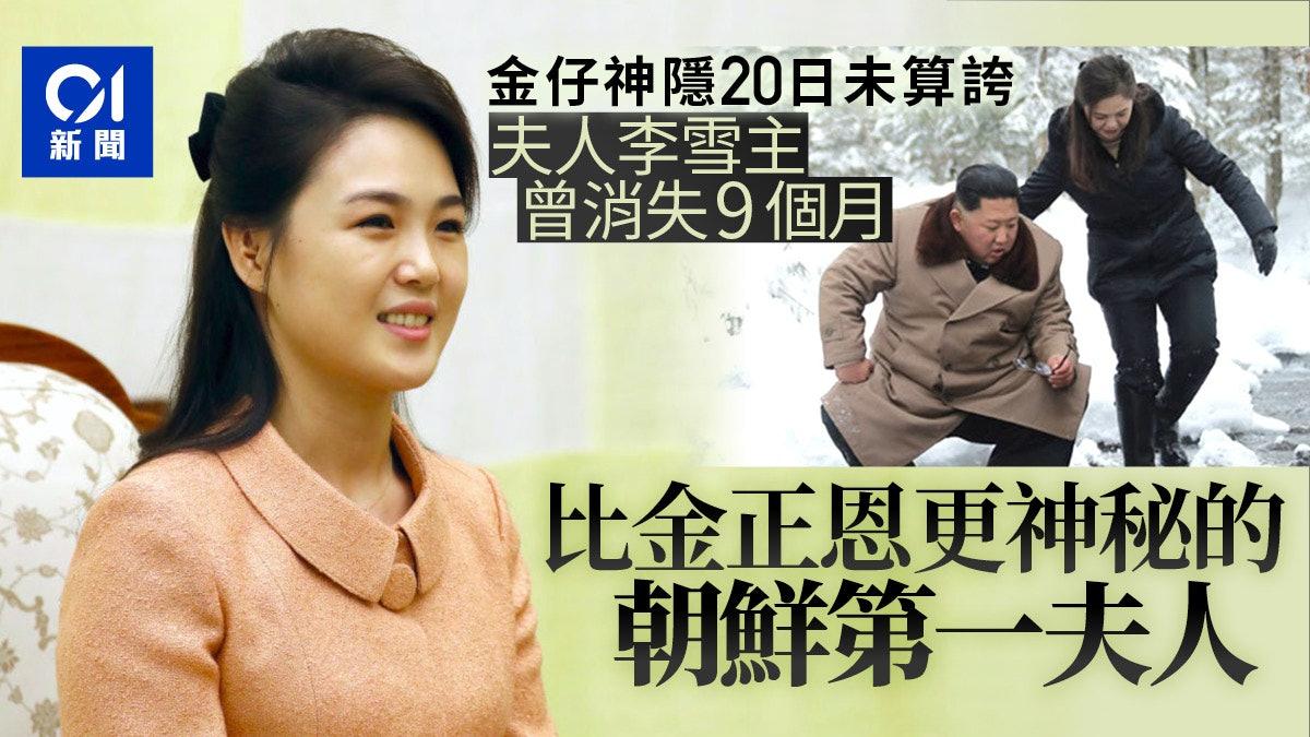 北朝鲜美女视频_欢快奥运会 韩美女剑手被称来自朝鲜 - 新闻中心 - 温哥华港湾