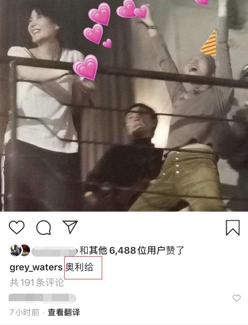 窦靖童罕见晒妈妈照片 51岁王菲笑容明朗