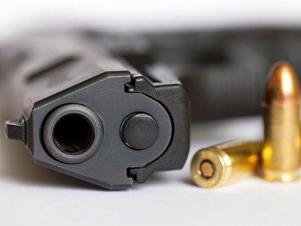 一男子在维多利亚公寓所内开枪 随后被警方拘留