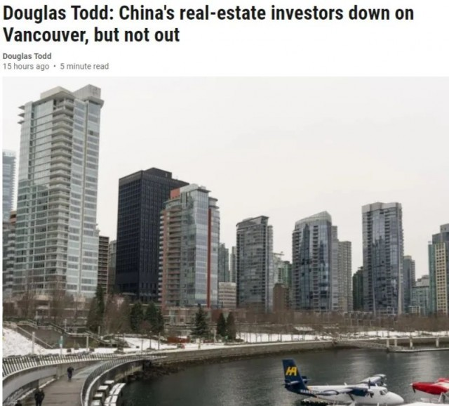 种种原因 温哥华不再是中国投资者的香饽饽