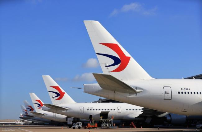 快讯!中国民航局调整了 实施熔断和奖励措施