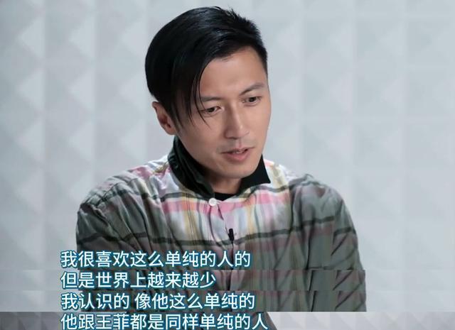 谢霆锋夸王菲单纯 反遭网友怒怼:她还单纯?