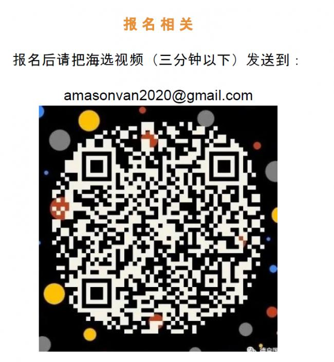 批注 2020-06-16 154848.png