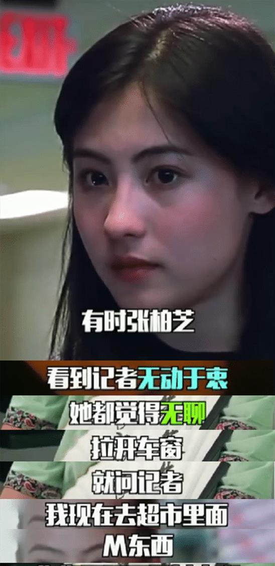 离婚前已分居2年?香港朱皮爆张柏芝婚姻内幕