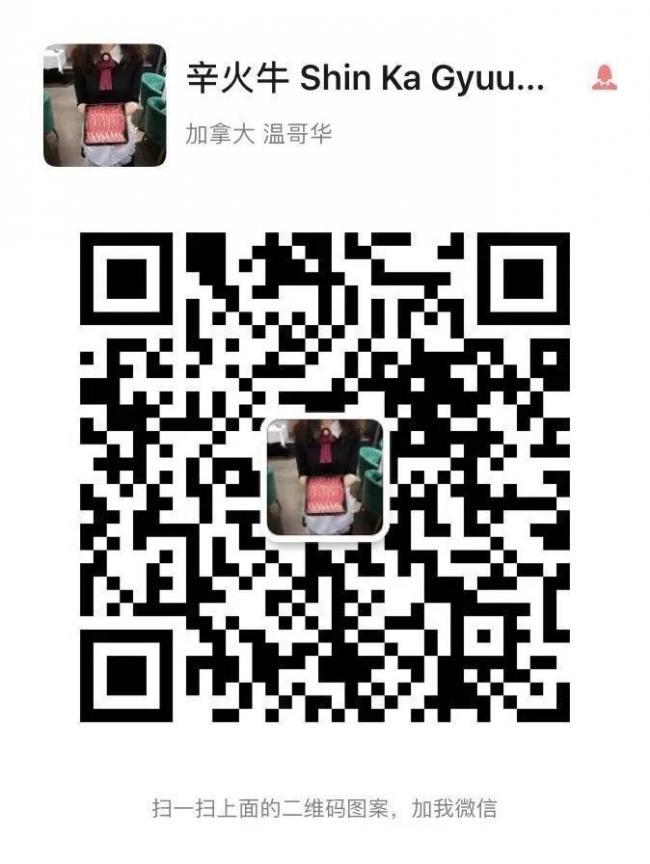 20200623_15929795112839.jpeg