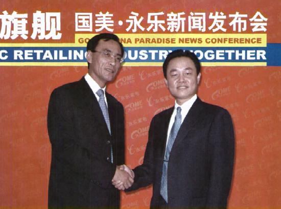 永乐电器董事长陈晓(左 ),黄光裕(右)