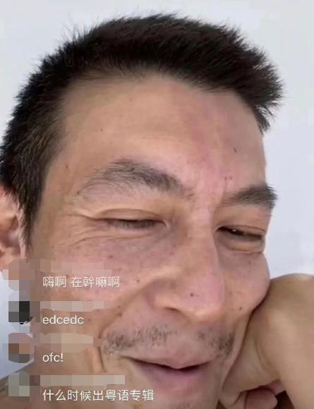 陈冠希脸彻底垮了 满脸皱纹胡子拉碴
