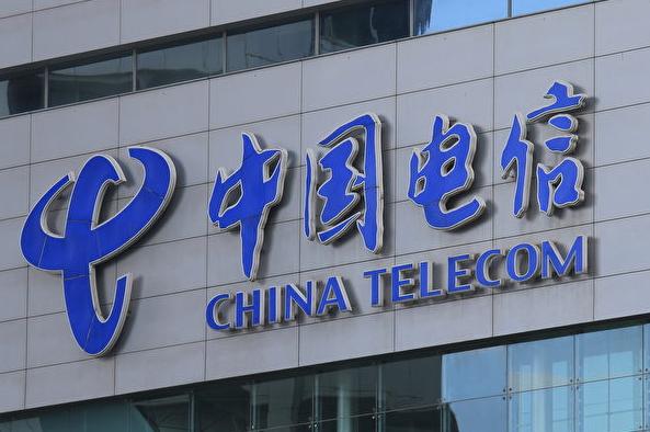 蓬佩奥:从五大层面把中国电信从美国扫地出门