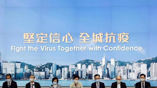 香港将全民免费测新冠 反对派担心北京采集DNA