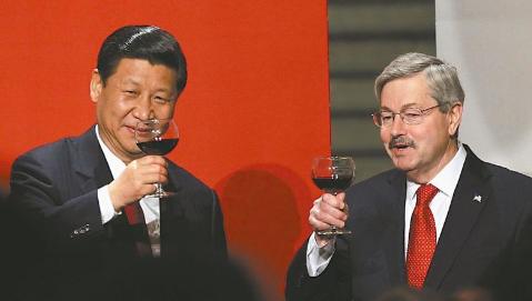 习近平老友美大使离任北京却未获通知 极不寻常