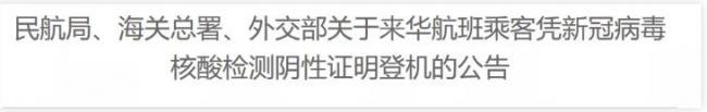 WeChat Screenshot_20200916155450.jpg